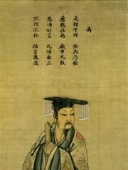 Photo of Yu the Great