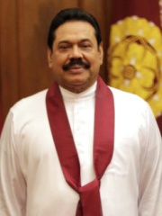 Photo of Mahinda Rajapaksa