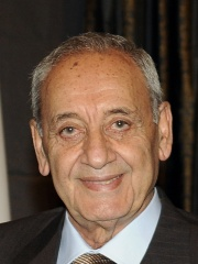 Photo of Nabih Berri