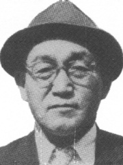 Photo of Eiji Tsuburaya