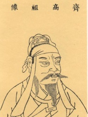 Photo of Emperor Gao of Southern Qi
