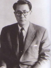 Photo of Choi Kyu-hah