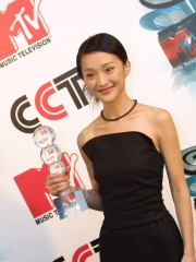 Photo of Zhou Xun