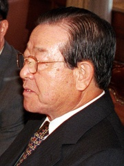 Photo of Kim Jong-pil