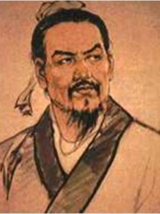 Photo of Han Fei