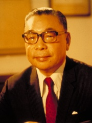 Photo of Chiang Ching-kuo