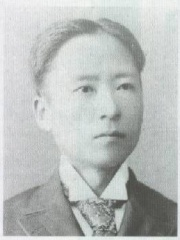 Photo of Soh Jaipil