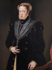 Photo of Maria of Austria, Holy Roman Empress