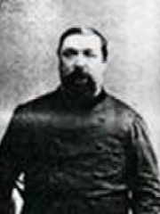 Photo of Pierre Napoléon Bonaparte