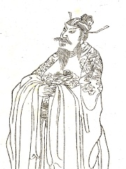 Photo of Xu Da