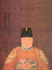Photo of Jianwen Emperor