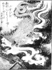 Photo of Toriyama Sekien