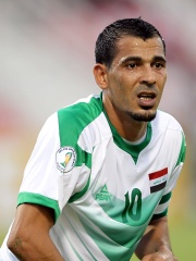 Photo of Younis Mahmoud