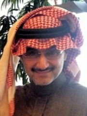 Photo of Al-Waleed bin Talal