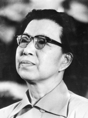 Photo of Jiang Qing