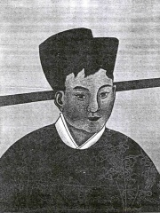Photo of Emperor Duanzong