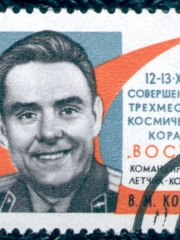 Photo of Vladimir Komarov