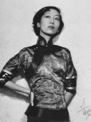 Photo of Eileen Chang