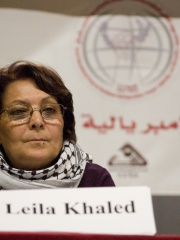 Photo of Leila Khaled