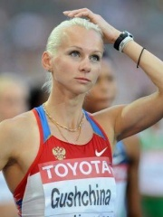 Photo of Yuliya Gushchina