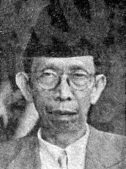 Photo of Ki Hajar Dewantara