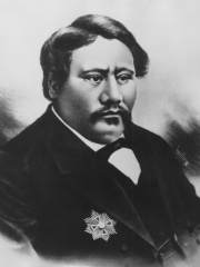 Photo of Kamehameha V
