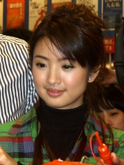 Photo of Ariel Lin