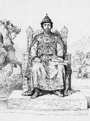 Photo of Yaroslav of Tver