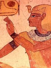 Photo of Ramesses IX