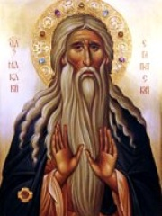 Photo of Macarius of Egypt