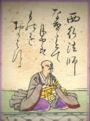 Photo of Saigyō