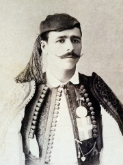Photo of Spyridon Louis
