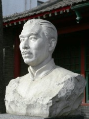 Photo of Mao Dun