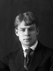 Photo of Sergei Yesenin
