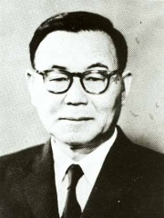 Photo of Yun Posun