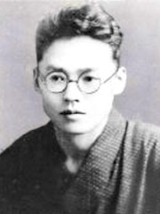 Photo of Masuji Ibuse