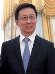 Photo of Han Zheng