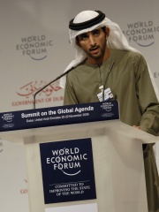 Photo of Hamdan bin Mohammed Al Maktoum