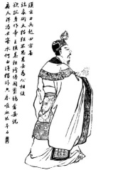 Photo of Yuan Shu