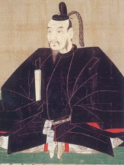 Photo of Chōsokabe Motochika