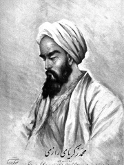 Photo of Muhammad ibn Zakariya al-Razi