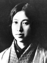 Photo of Hiratsuka Raichō