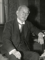 Photo of Kanō Jigorō