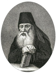 Photo of Symeon of Polotsk