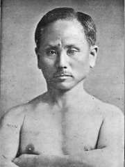 Photo of Gichin Funakoshi