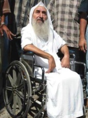 Photo of Ahmed Yassin
