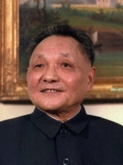 Photo of Deng Xiaoping