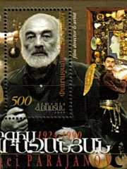 Photo of Sergei Parajanov