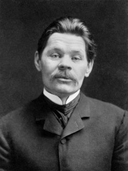 Photo of Maxim Gorky