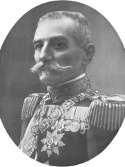 Photo of Peter I of Serbia